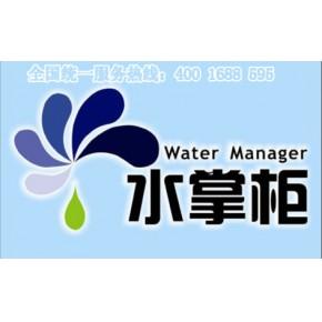 蚌埠净水器安装 蚌埠净水器售后服务 蚌埠净水器 水掌柜