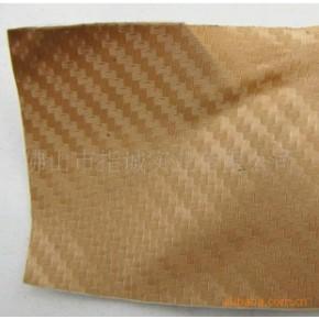 PVC碳纤维仿真膜、PVC纤维纹贴膜、编织纹膜