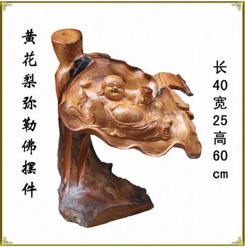 木雕根雕刻工艺品批发