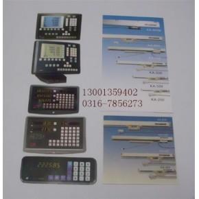 诺信信和SDS系列数显表