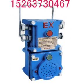 KXT通讯信号装置  声光通讯信号装置 通信信号灯安全控制器