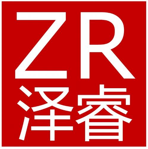 上海泽睿文化传播有限公司