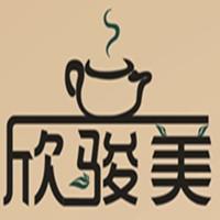 厦门湖里区欣骏美茶叶店