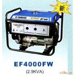 雅马哈汽油发电机EF4000