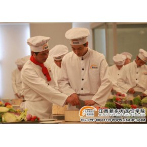 厨师 热门行业高薪职业 学技术学厨师