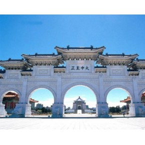 深圳到台湾环岛豪华八天游星级行程安排咨询他乡美国际旅行社