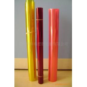 彩色透明PVC片材 PVC