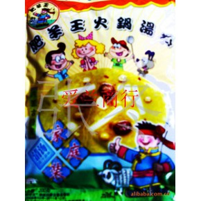 《月销量600》内蒙古著名商标肥羊王火锅料清汤