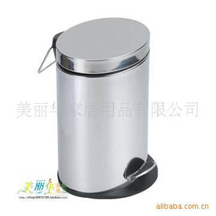 5l不锈钢椭圆形脚踏垃圾桶/卫生桶