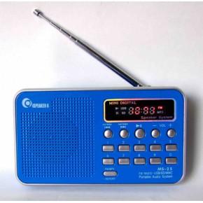 LED显示 数字键直接选歌的插卡音箱   XH-MS25