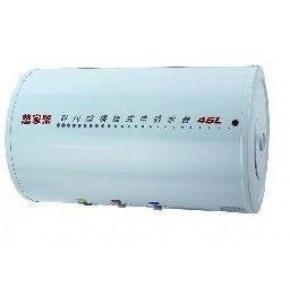 万家乐电热水器批发,WD45-GHF(AA)