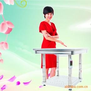 不锈钢平板桌 暖洋洋电取暖桌