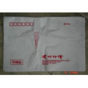苏州印刷塑料袋,吴中PE袋/PO/PP袋