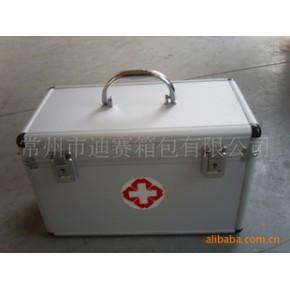 铝合金医疗箱 可根据客户要求定制