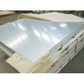 批发H11390高温合金棒材 板材
