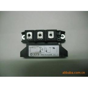MCD 72-16 io1B 535c