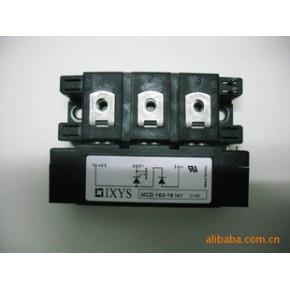 MCD 162-16 io1  019E