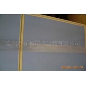 塑料长方盒 xh0102