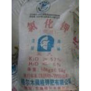 氯化钾2500/t 氯化钾