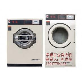 20公斤洗衣机15公斤洗涤设备 幸福20公斤洗衣机