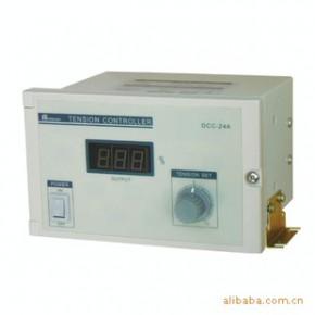 手动型张力控制器DCC-24A