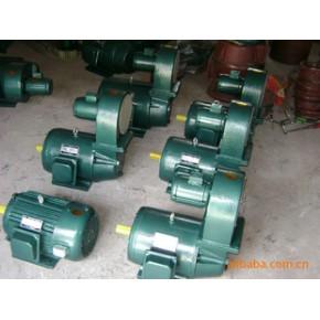 专业供应180-5.5kw调速电机