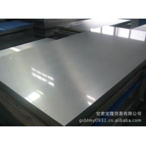 【供应】【冷板】优质冷轧板材