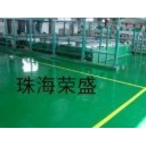 环氧树脂砂浆地坪(1—6mm)
