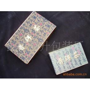 包装/普洱茶包装/250g(或1000g)茶砖布盒