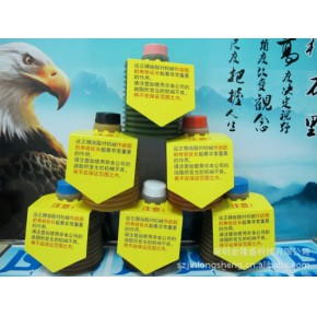 日本LUBE润滑脂 注塑机润滑油