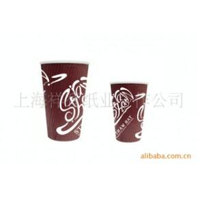 瓦楞杯,瓦楞杯子,隔热杯子,咖啡纸杯,奶茶咖啡纸杯