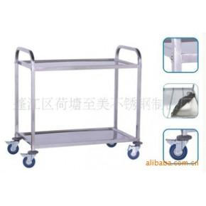 不锈钢手推餐车、双层餐车、三层餐车