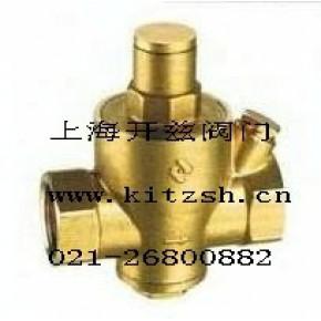 铜减压阀,可调式铜减压阀,比例式铜减压阀
