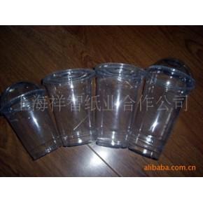 一次塑料杯子,塑料杯PET,奶茶塑料杯,果汁塑料杯