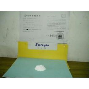 优质荧光粉专用稀土氧化铕(含量99.999%)