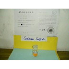 优质陶瓷专用硫化鎘 汇聚