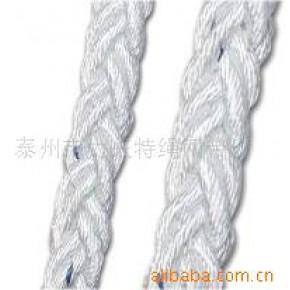 船用缆绳|三股绳|八股绳