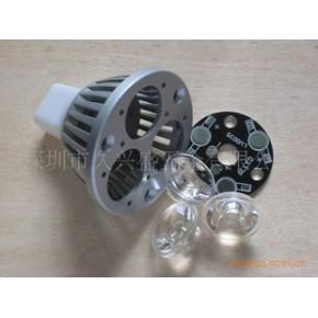 专业生产各种环保铝灯杯 铝型材