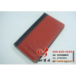 苏州制作记事本、生产记事本、记事本、订做记事本