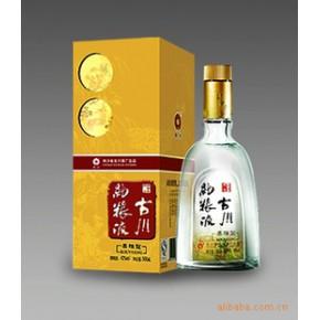 提供柔雅型新一代白酒 古川