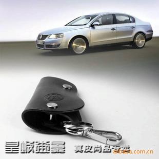 大众钥匙包 大众直板汽车钥匙包 黑色 -汽摩及配件高清图片