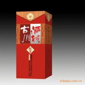 提供古川酒村(红盒)白酒