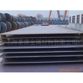 销售各种规格板材 中厚板/中板/厚板