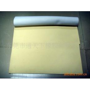 米黄T纹SBR防滑垫  SBR