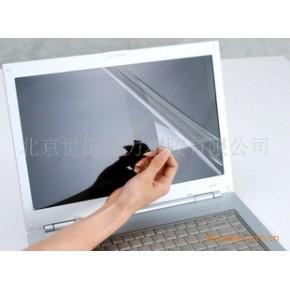 北京世纪双力供应优质LCD液晶屏幕保护膜