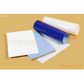 世纪双力供应优质PVC/PC/PET板保护膜