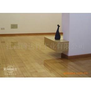 江西竹地板 腾达定江中国驰名商标 碳化竹地板