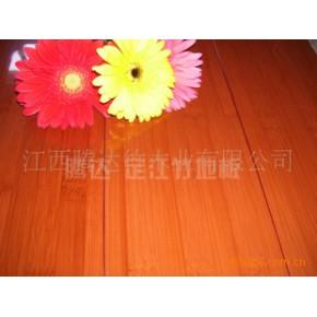 竹地板(花梨色) 江西