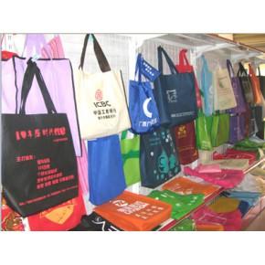 中山环保袋,佛山环保袋,江门环保袋,珠海环保袋