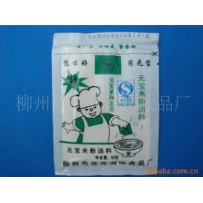 桂林米粉汤料 特鲜味精 12(个月)